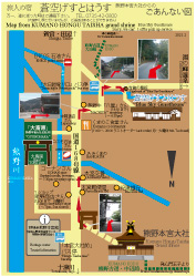 map from busstops
